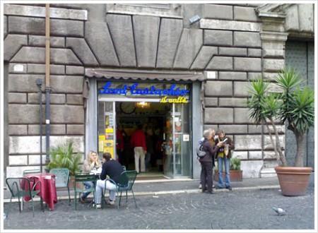 caffe_sant_eustachio_intro